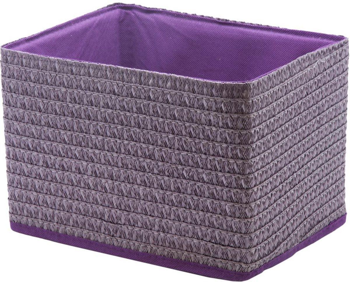 Короб для хранения Handy Home, складной, без крышки, цвет: лиловый, 21 х 15 х 15 см короб для хранения handy home складной без крышки цвет белый 21 х 15 х 15 см