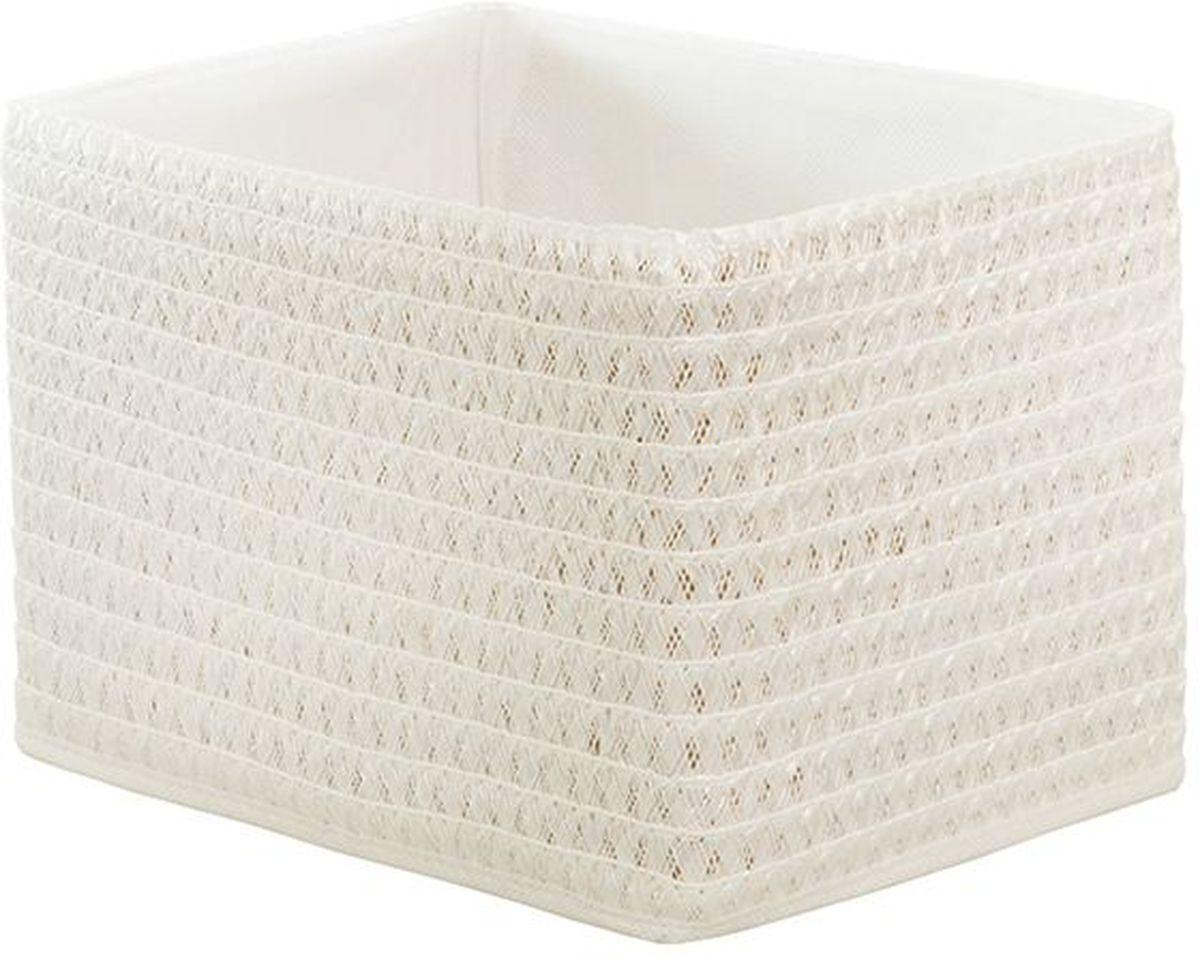 Короб для хранения Handy Home, складной, без крышки, цвет: белый, 21 х 15 х 15 см короб для хранения handy home складной без крышки цвет белый 21 х 15 х 15 см