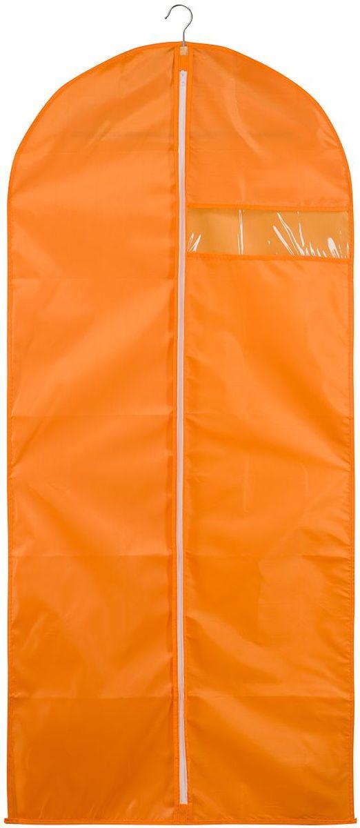 чехол для одежды handy home лен uc 25 60х100 см Чехол для одежды Handy Home Апельсин, 60 х 135 см