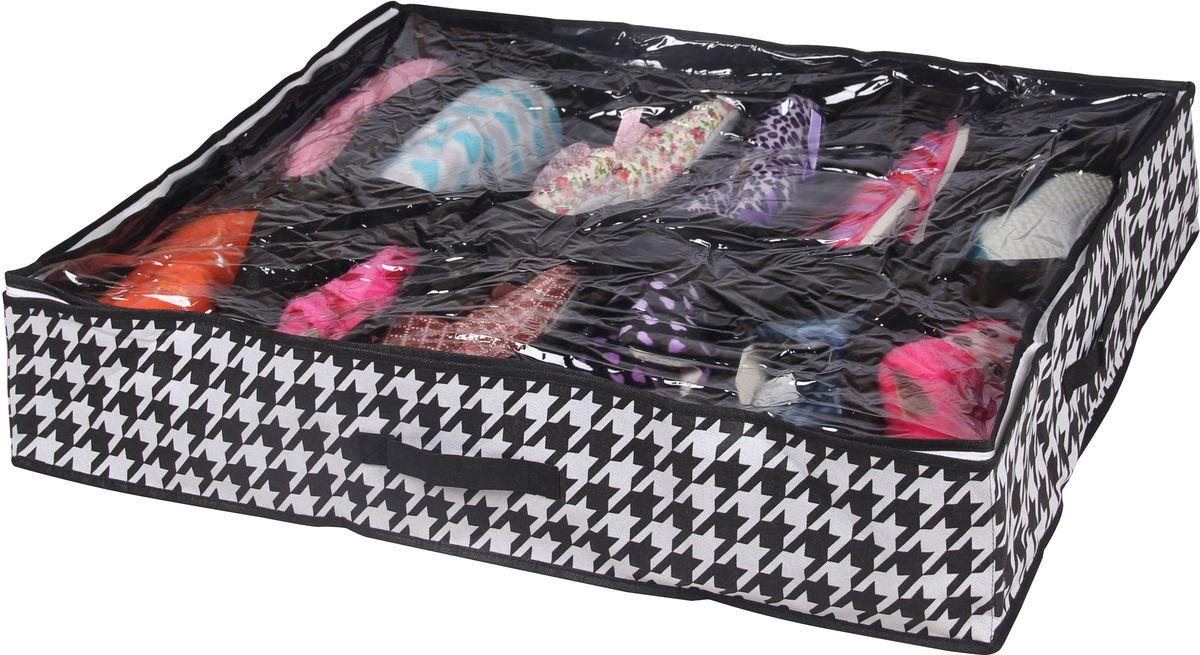 Короб для хранения Handy Home Пепита, 12 секций, цвет: черный, белый, 75 х 60 х 15 см короб для хранения обуви handy homeроза 4 секции 94 х 60 х 15 см
