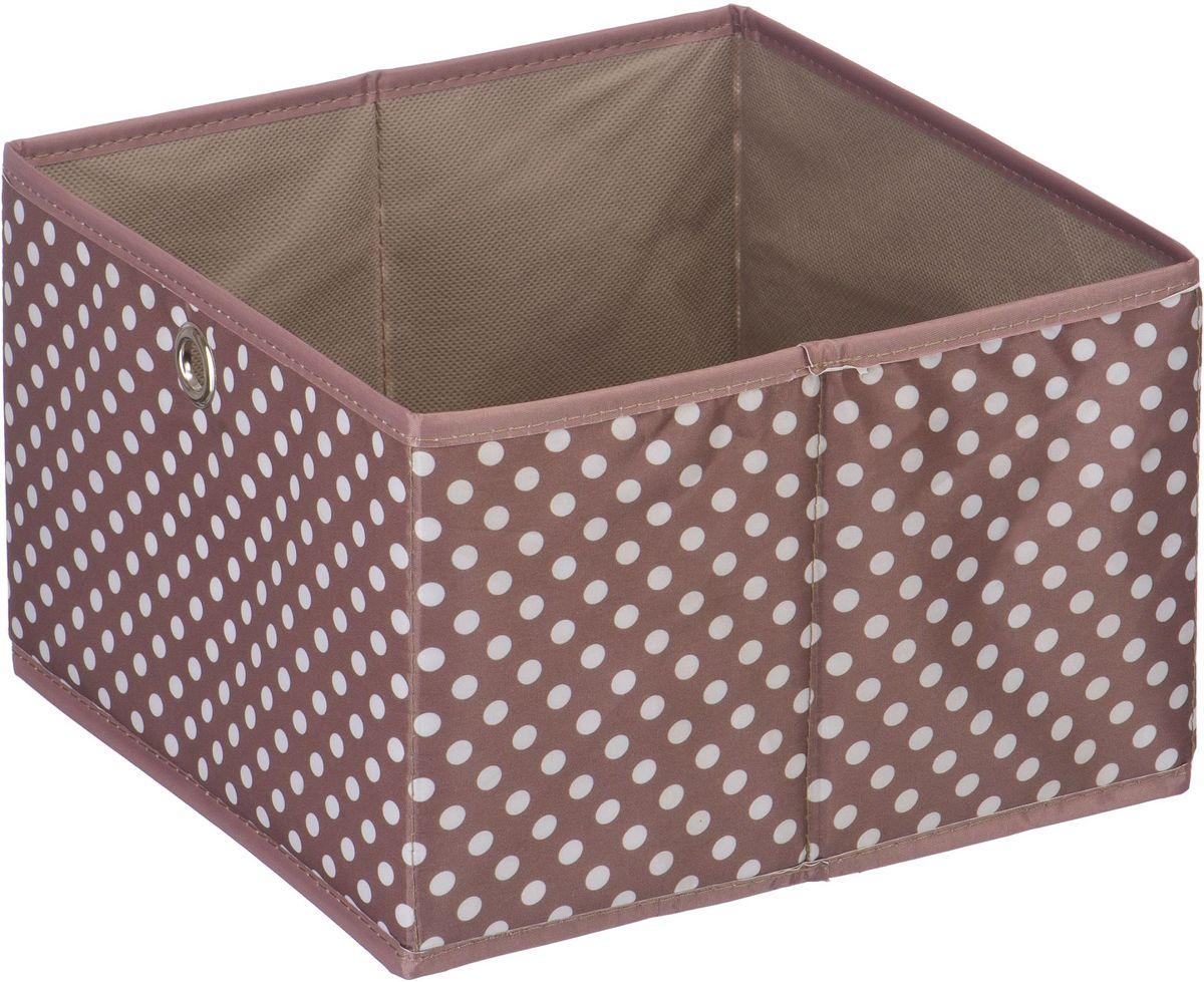 Короб для хранения Handy Home Полька, складной, цвет: пыльно-розовый, 28 х 18 см