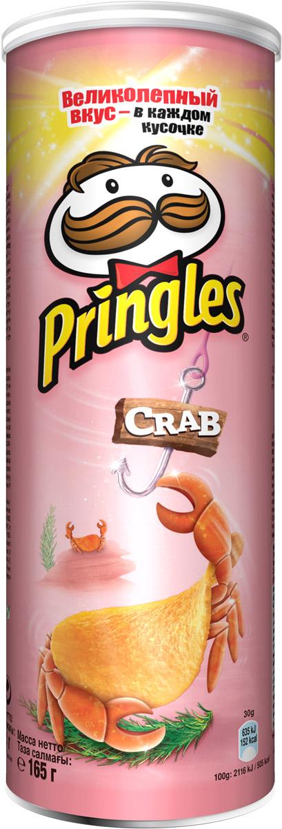 Фото - Pringles картофельные чипсы со вкусом краба, 165 г pringles картофельные чипсы со вкусом краба 70 г