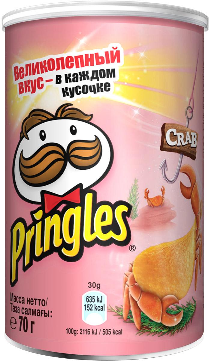 Фото - Pringles картофельные чипсы со вкусом краба, 70 г pringles картофельные чипсы со вкусом краба 70 г