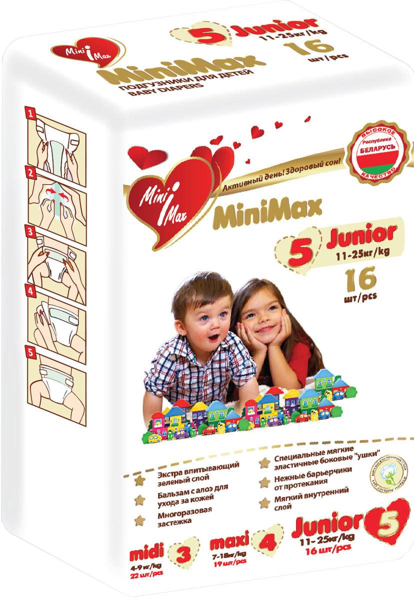 MiniMax Junior Подгузники детские 11-25 кг, 16 шт