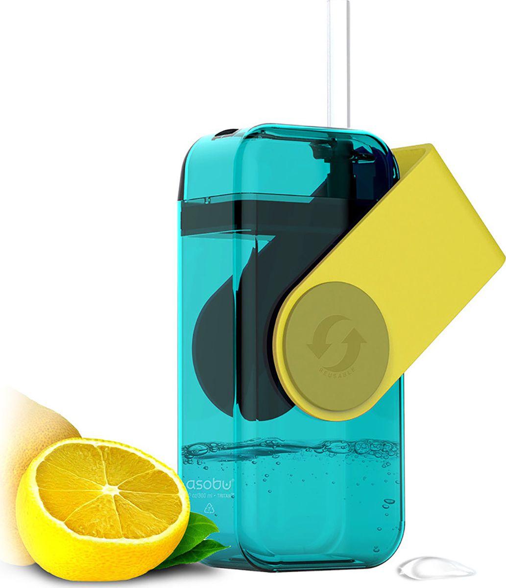 Бутылка Asobu Juicy drink box, цвет: желтый, 290 мл
