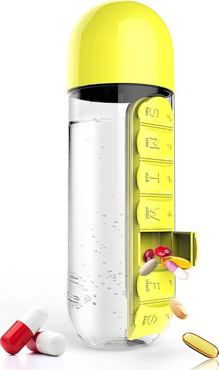 Бутылка Asobu In style pill organizer bottle, цвет: желтый, 600 мл бутылка для воды migliores пластиковая с органайзером для таблеток прозрачный черный
