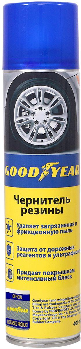 Чернитель резины Goodyear, аэрозоль, 400 мл цена