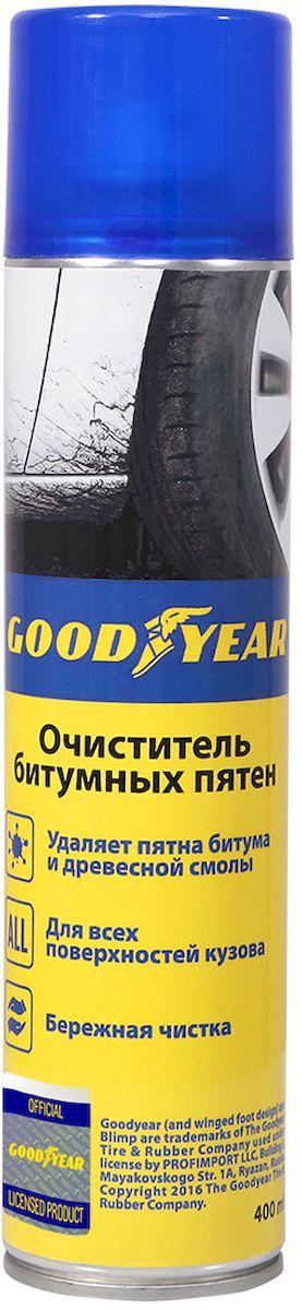 Очиститель битумных пятен Goodyear, аэрозоль, 400 мл очиститель битумных и масляных пятен fill inn аэрозоль 335 мл