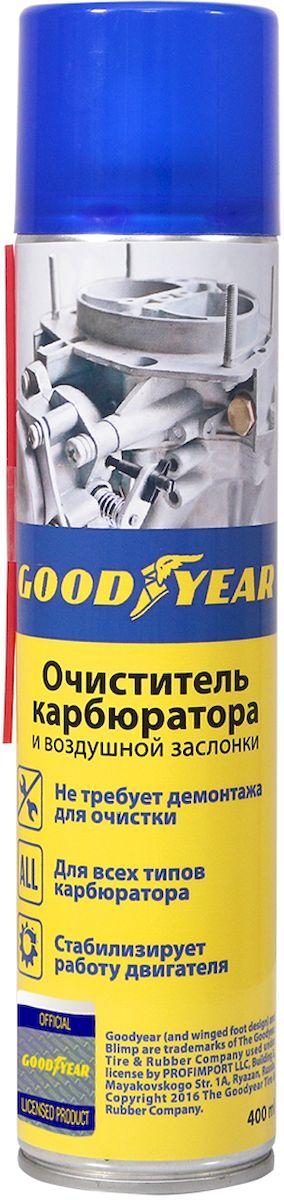 Очиститель карбюратора и воздушной заслонки Goodyear, аэрозоль, 400 мл очиститель аэрозоль двигателя felix 400мл