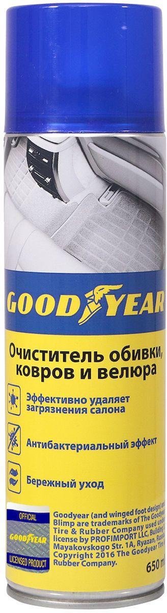 Очиститель обивки, ковров и велюра Goodyear, аэрозоль, 650 мл очиститель ковров и велюра fill inn аэрозоль 520 мл