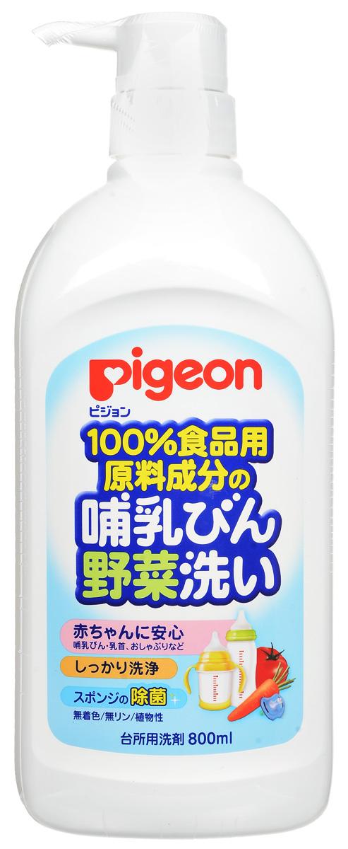 Pigeon Средство для мытья детской посуды и овощей с дозатором 800 мл