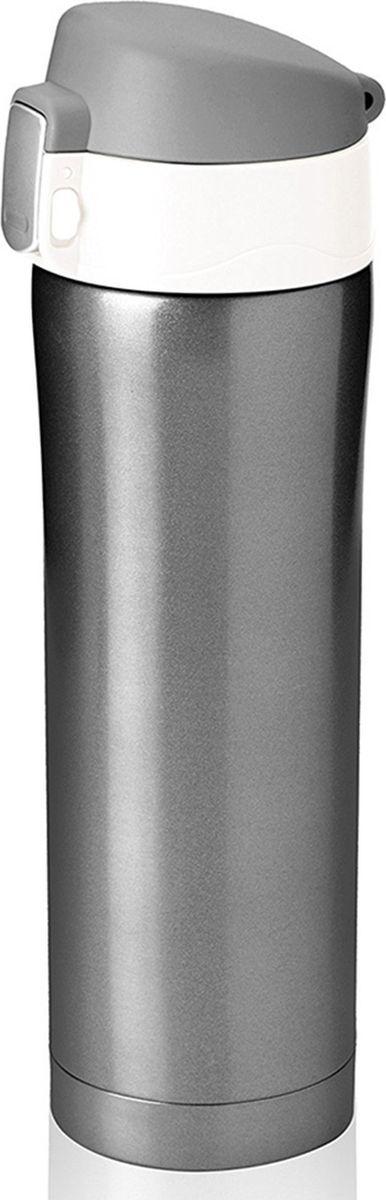 """Термокружка Asobu """"Diva Cup"""", цвет: серый, 450 мл"""