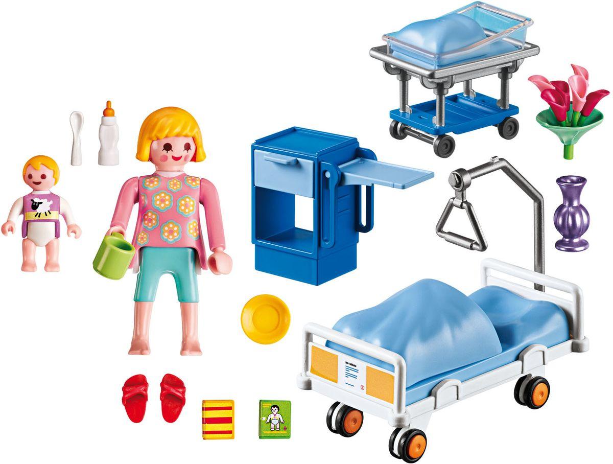 Playmobil Игровой набор Детская клиника Комната матери и ребенка playmobil игровой набор детская клиника доктор с ребенком