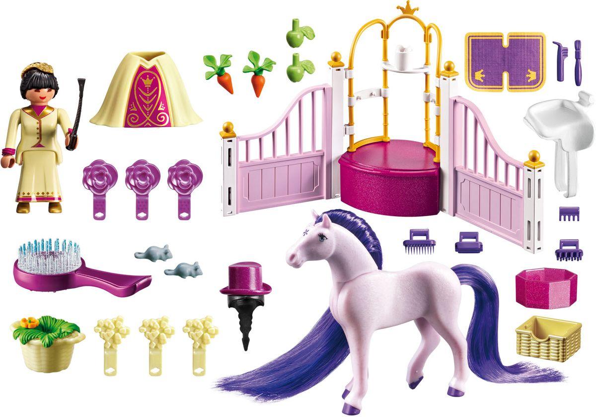 Playmobil Игровой набор Королевская конюшня