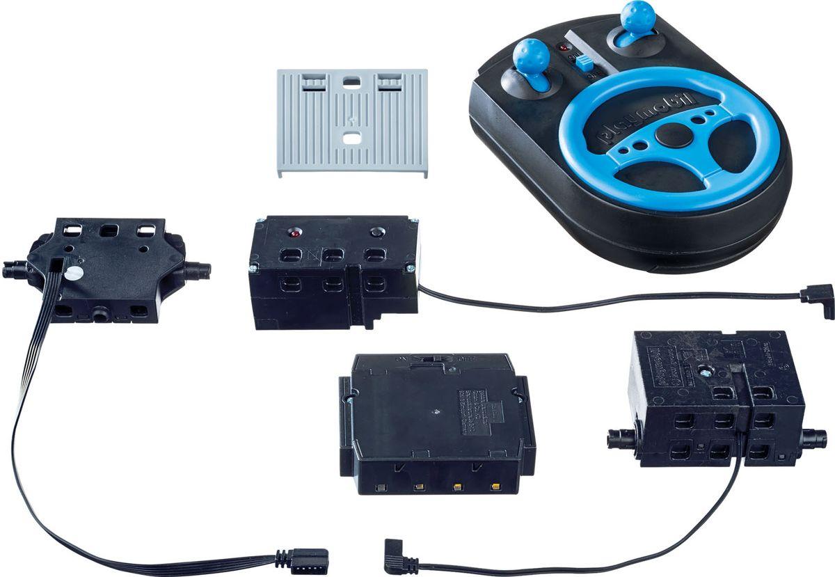 Playmobil Игровой набор Набор для радиоуправления