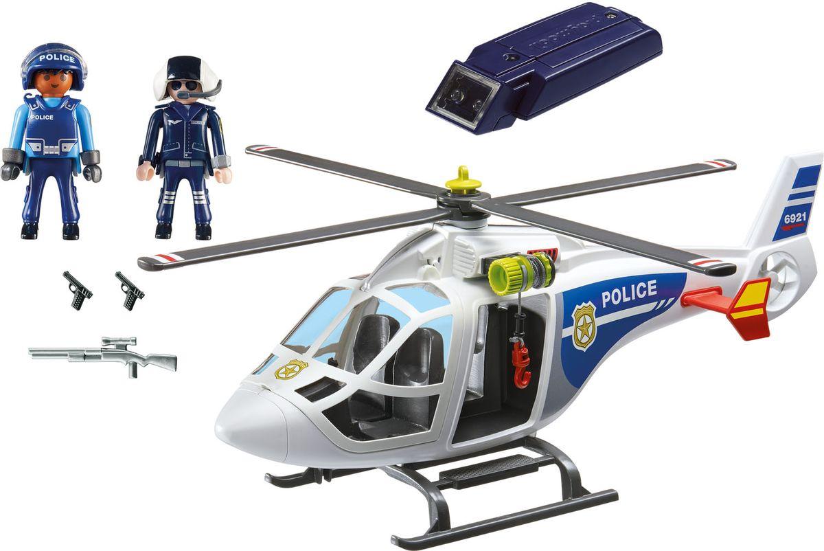 Playmobil Игровой набор Полиция Полицейский вертолет с LED прожектором