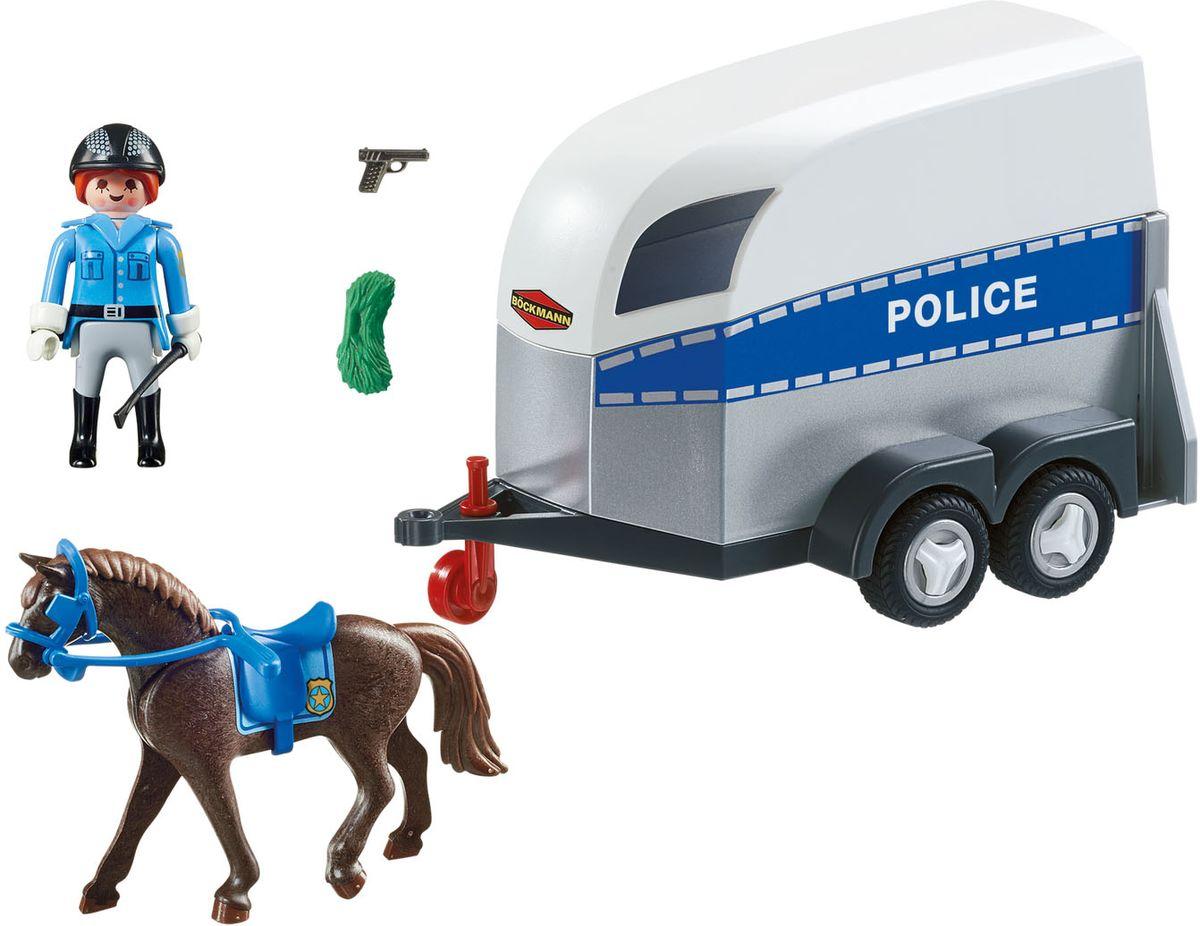 Playmobil Игровой набор Полиция с лошадью и прицепом