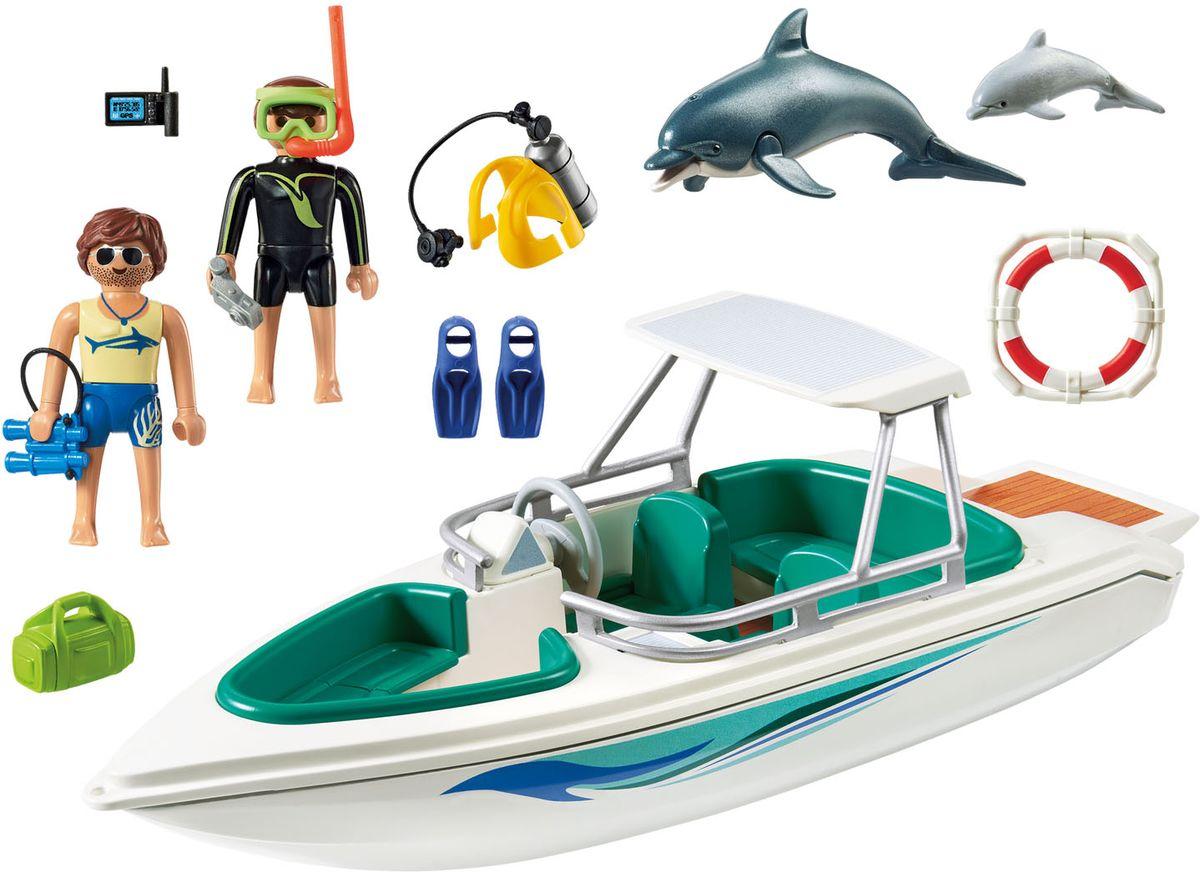 Playmobil Игровой набор Дайвинг с катером