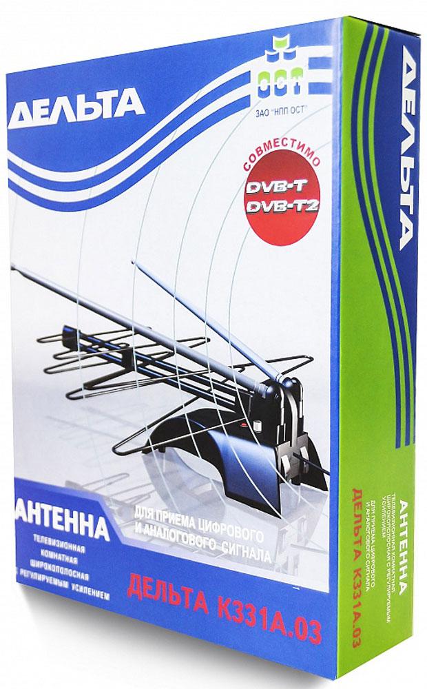 Дельта К331А. 03 12V комнатная ТВ-антенна (активная) Дельта