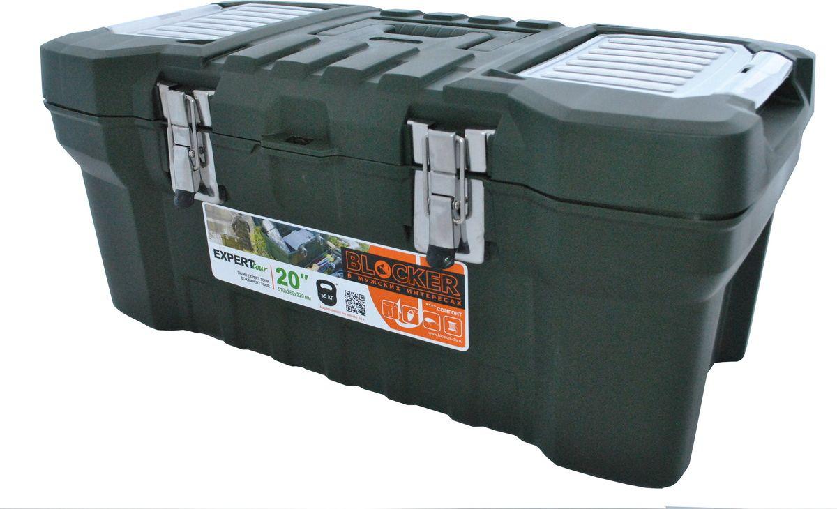 Ящик рыболовный Blocker Expert Tour 20, цвет: темно-зеленый, 51 x 26 x 22 см ящик рыболовный helios двухполочный цвет зеленый