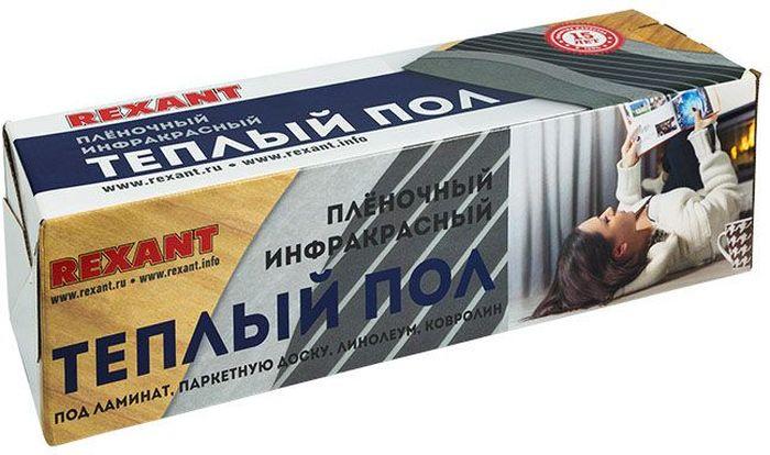 """Пленочный теплый пол Rexant """"RXM 220-0,5-2,5"""", мощность: 550 Вт"""
