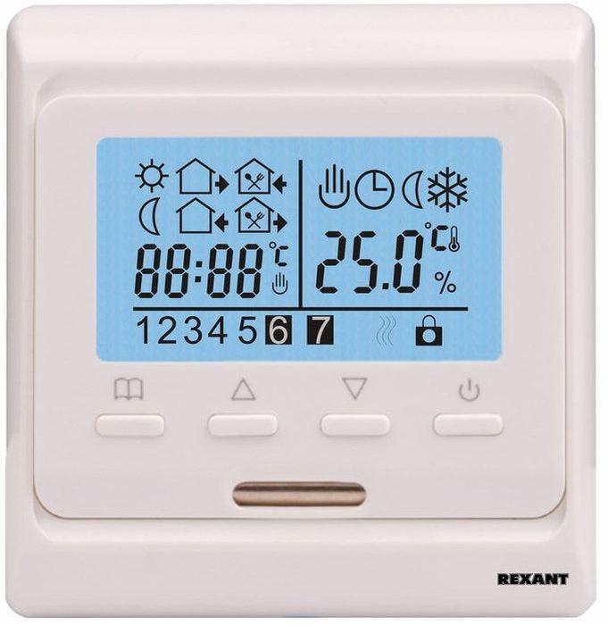 Терморегулятор Rexant R51XT, с дисплеем и автоматическим программированием51-0532Программируемый терморегулятор с выносным датчиком температуры пола. Позволяет значительно снизить энергопотребление теплых полов, путем поддержания комфортной температуры от +5°C до + 50°C по датчику температуры пола / воздуха / пола + воздуха, в рамках установленных временных интервалов и когда в этом есть необходимость. Большой графический дисплей с подсветкой и кнопками управления. Многорежимный термостат со встроенным блоком реального времени и календарем. Суточный цикл распределения комфортной температуры по времени. Пользователь задает временные интервалы в течение суток, когда ему необходим теплый пол. Управление: программируемое электронное.Рекомендован для установки с любыми системами напольного обогрева: теплые полы на основе резистивных кабелей, теплые полы на основе матов, инфракрасные пленочные полы.