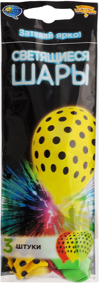 Веселая затея Набор воздушных шариков с подсветкой Горошек 3 шт веселая затея набор воздушных шариков с днем рождения союзмультфильм 5 шт
