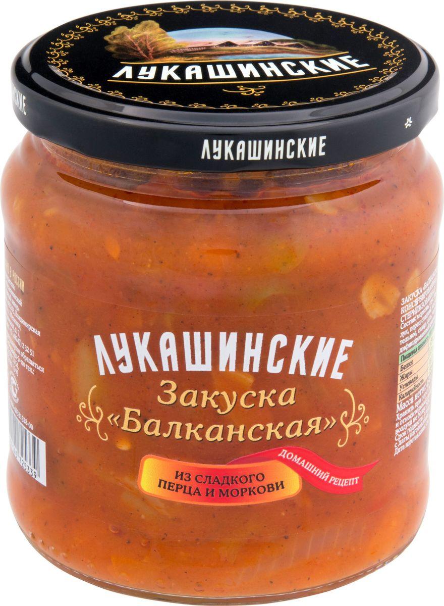 Лукашинские закуска балканская из сладкого перца с луком и морковью, 450 г цена