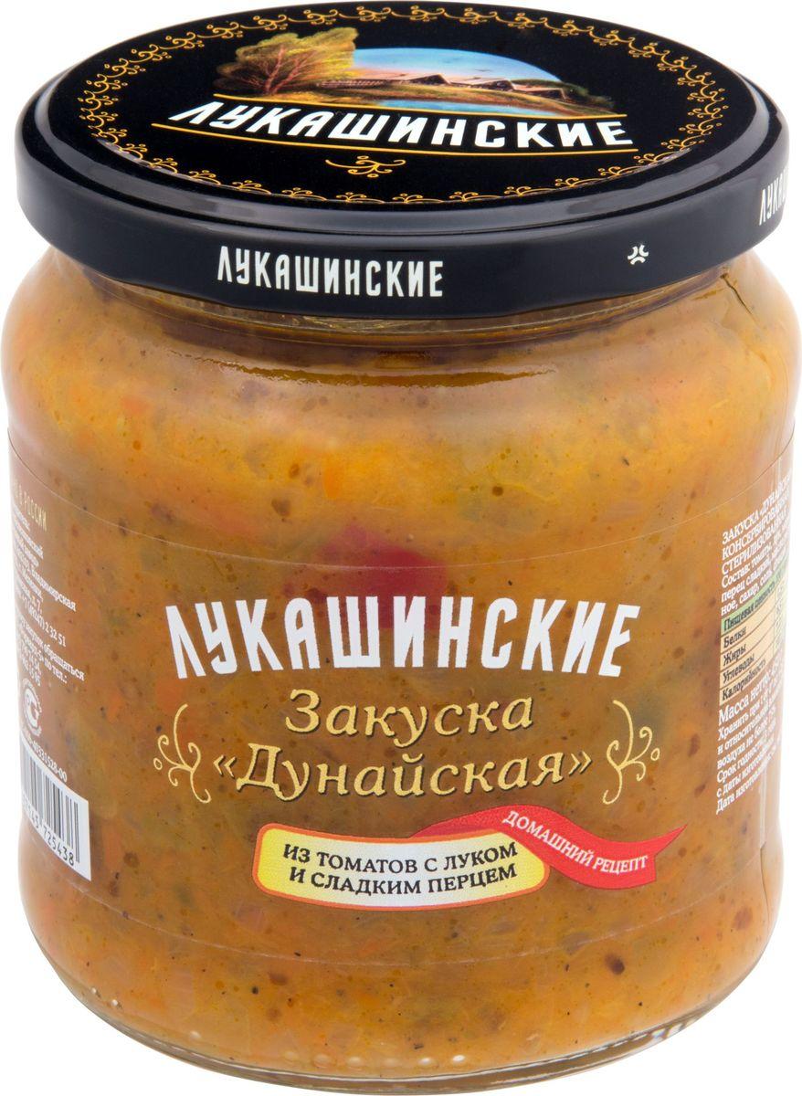 Лукашинские закуска дунайская из томатов со сладким перцем, 450 г цена