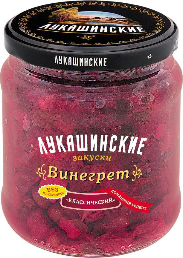Лукашинские винегрет классический, 450 г цена