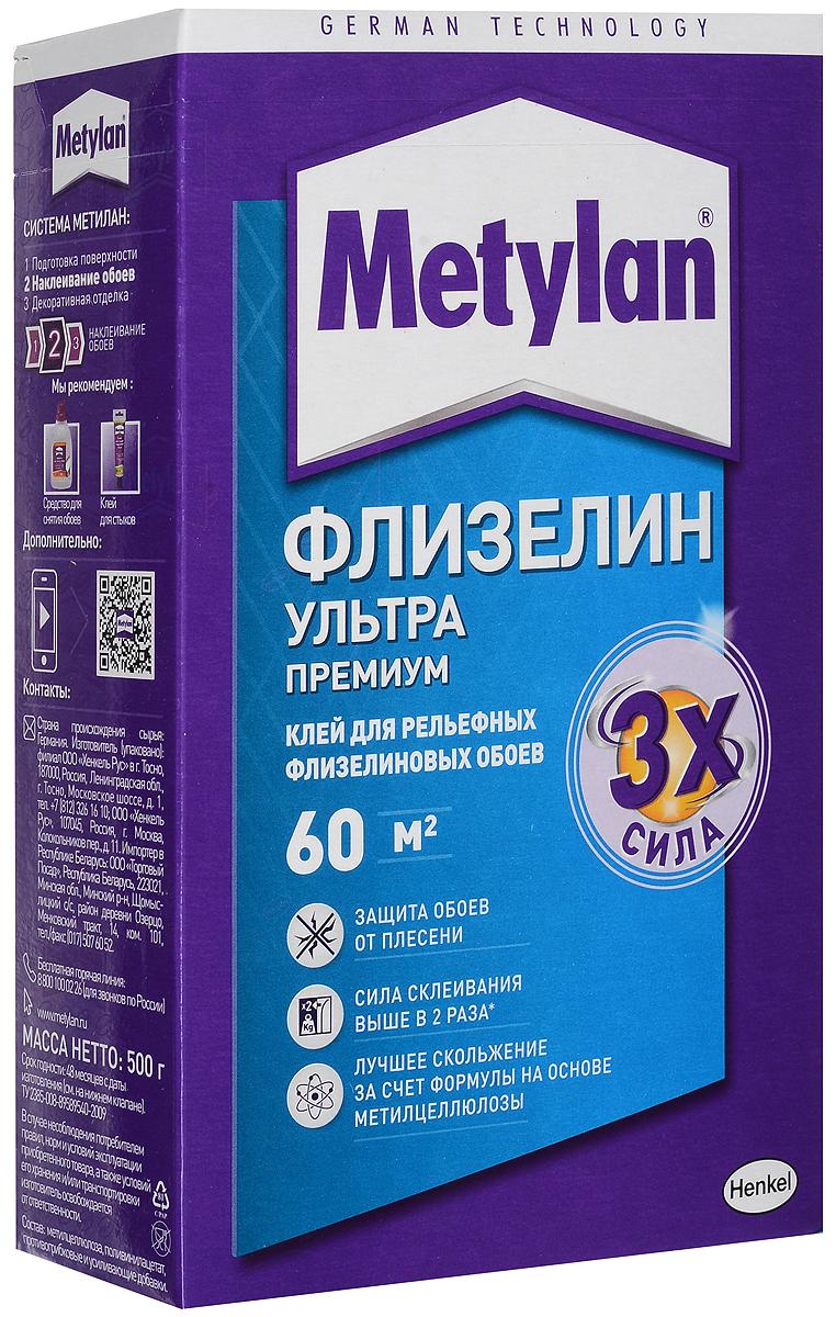 Клей для рельефных флизелиновых обоев Metylan Флизелин Премиум, 500 г клей для виниловых обоев kleo smart 5 6 рулонов 150 г