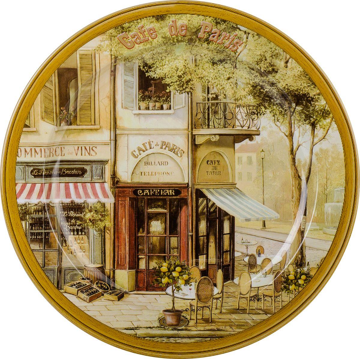 "Поднос Gift'n'Home ""Парижское кафе"", диаметр 25 см"