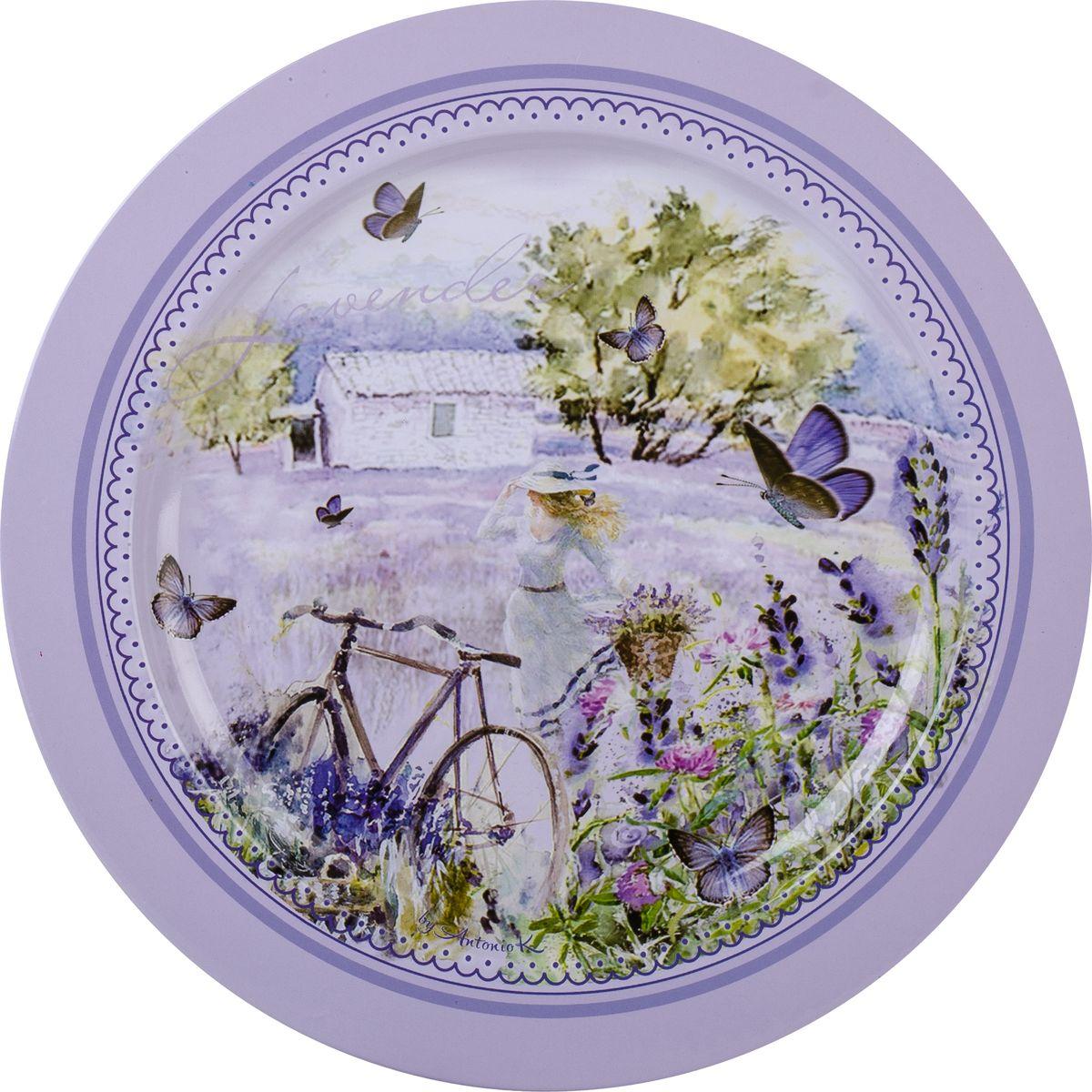 Поднос Gift'n'Home Лаванда, диаметр 25 см поднос круглый альтернатива изобилие диаметр 35 см