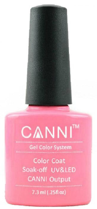 Canni Гель-лак для ногтей Colors, тон №41, 7,3 мл canni гель лак для ногтей colors тон 129 7 3 мл