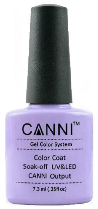 Canni Гель-лак для ногтей Colors, тон №67, 7,3 мл canni гель лак для ногтей colors тон 129 7 3 мл