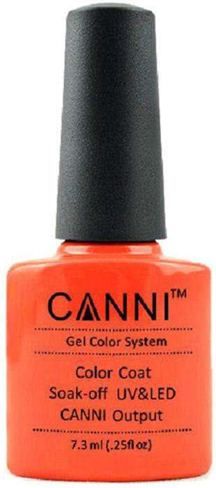 Canni Гель-лак для ногтей Colors, тон №142, 7,3 мл canni гель лак для ногтей colors тон 129 7 3 мл