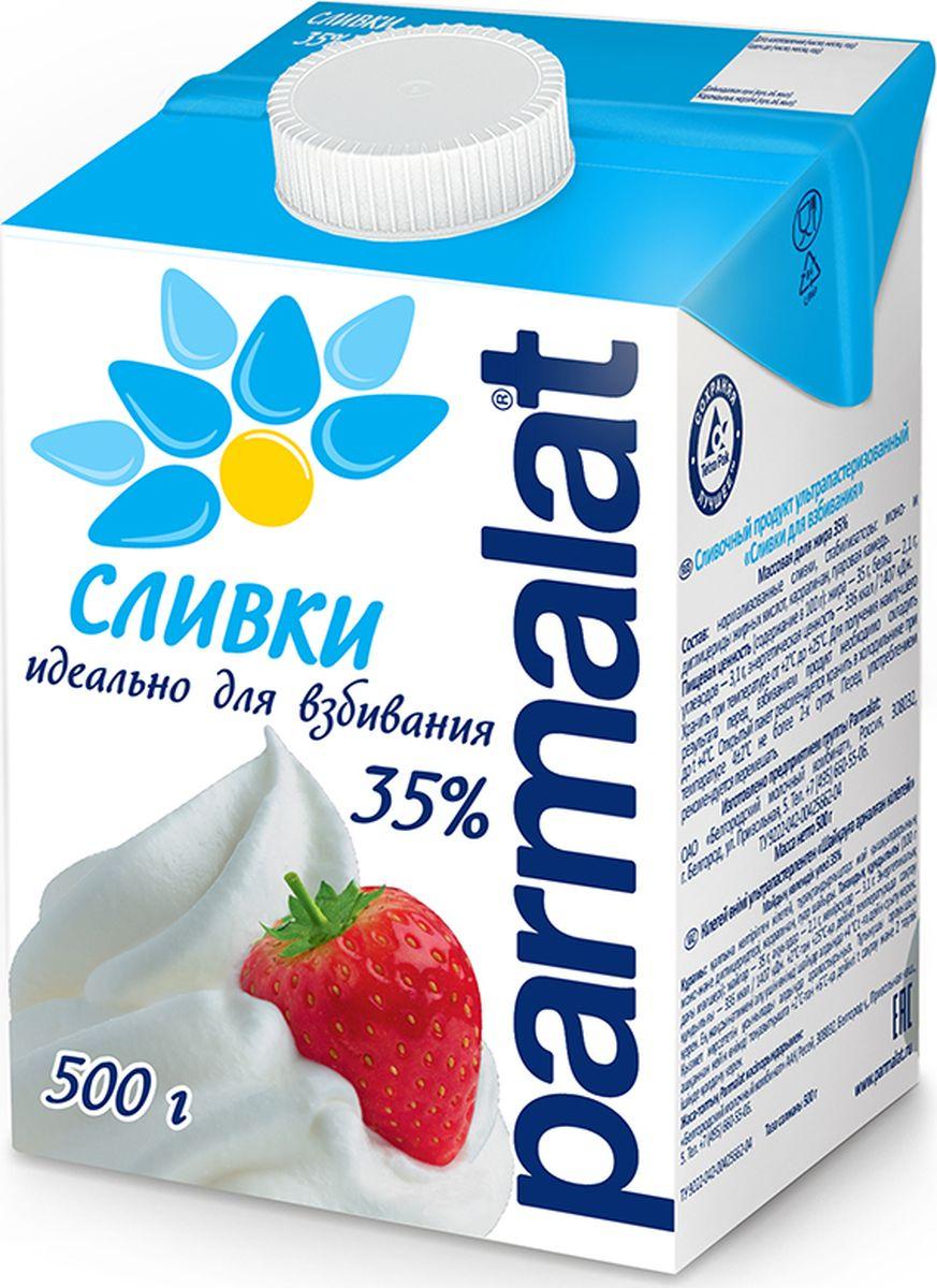 купить Parmalat сливки ультрапастеризованные 35%, 0,5 л по цене 181 рублей