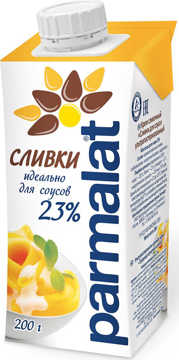 купить Parmalat сливки ультрастерилизованные 23%, 0,2 л по цене 66 рублей