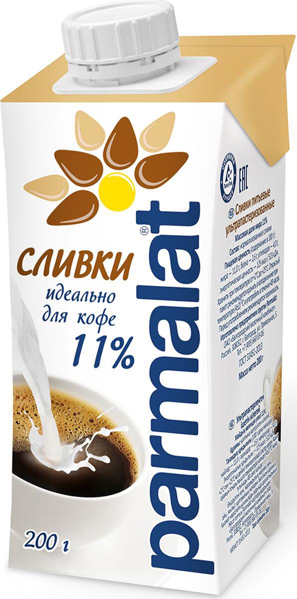 купить Parmalat сливки ультрастерилизованные 11%, 0,2 л по цене 46 рублей