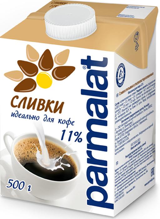купить Parmalat сливки ультрастерилизованные 11%, 0,5 л по цене 86 рублей