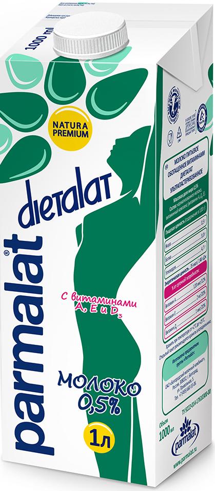 Parmalat Dietalat молоко ультрапастеризованное 0,5% обогащенное витаминами, 1 л фрутоняня молоко ультрапастеризованное 2 5% 0 5 л