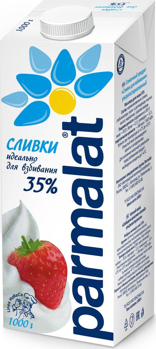 купить Parmalat сливки стерилизованное 35%, 1 л по цене 357 рублей