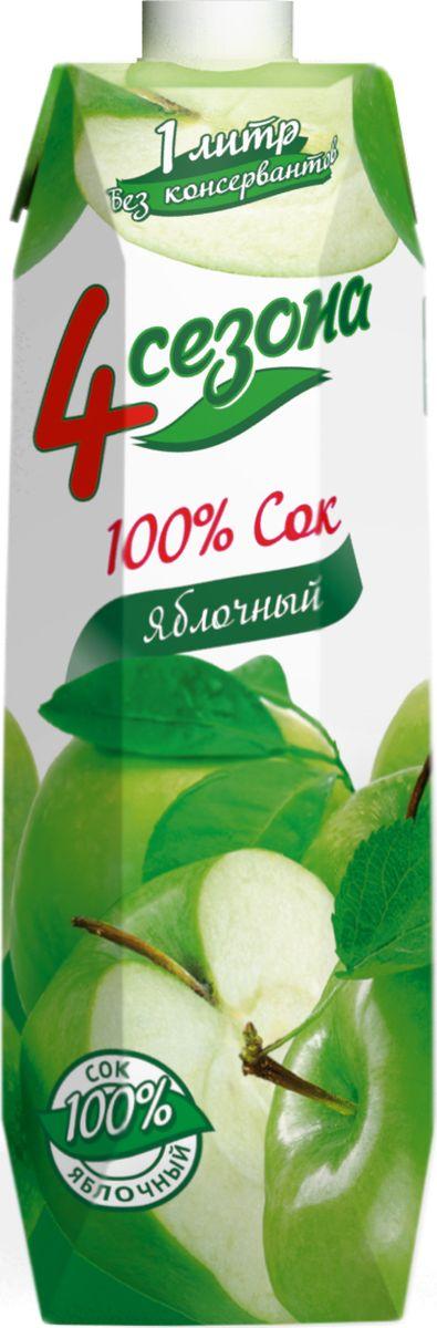 4 сезона Сок Яблочный, 1 л 4 сезона сок томатный 1 л