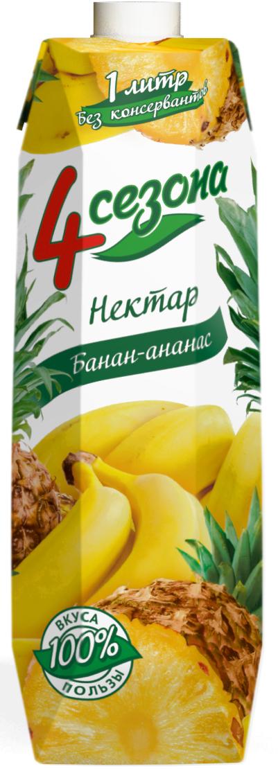 4 сезона Нектар Банан-Ананас, 1 л 4 сезона нектар яблоко персик 1 л