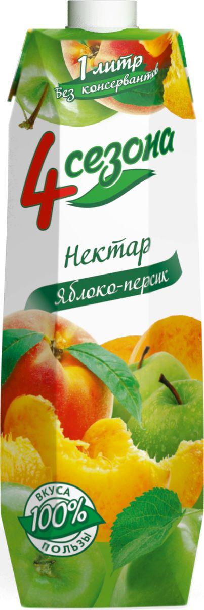 4 сезона Нектар Яблоко-Персик, 1 л менк персиковый нектар 1 л