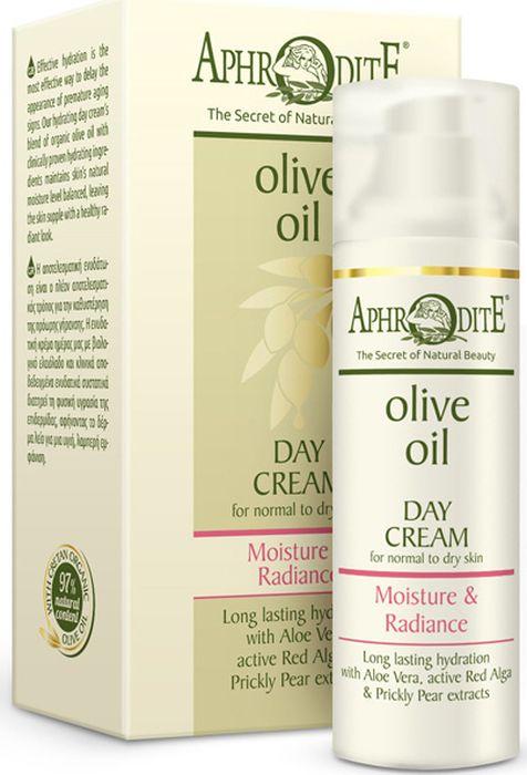 Крем дневной для лица Увлажнение и Сияние Aphrodite, 50 мл крема для сухой кожи