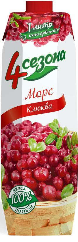 4 сезона МОРС Клюква, 1 л