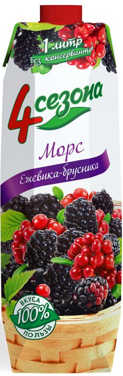 4 сезона МОРС Ежевика-Брусника, 1 л
