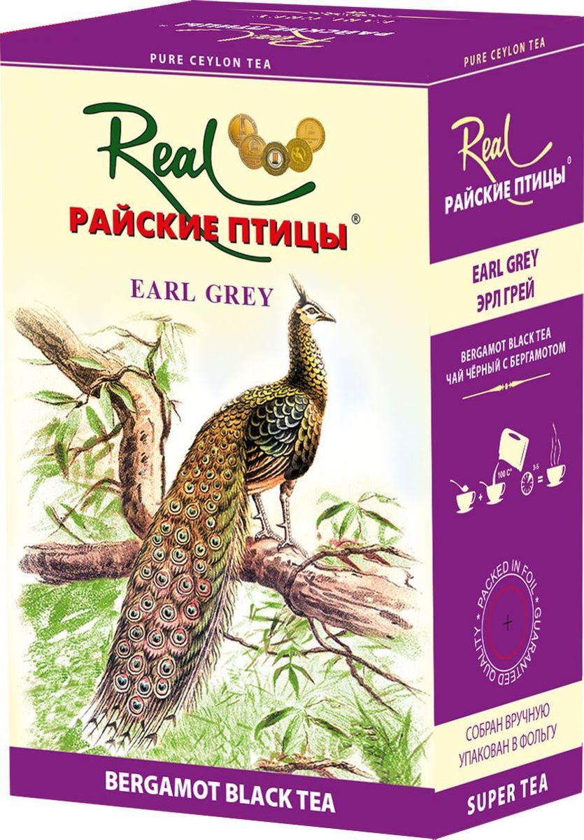 Real Райские птицы листовой черный чай с бергамотом Эрл Грей, 250 г ahmad tea professional эрл грей чай черный листовой с бергамотом в фильтр пакетах для заваривания в чайнике 20 шт