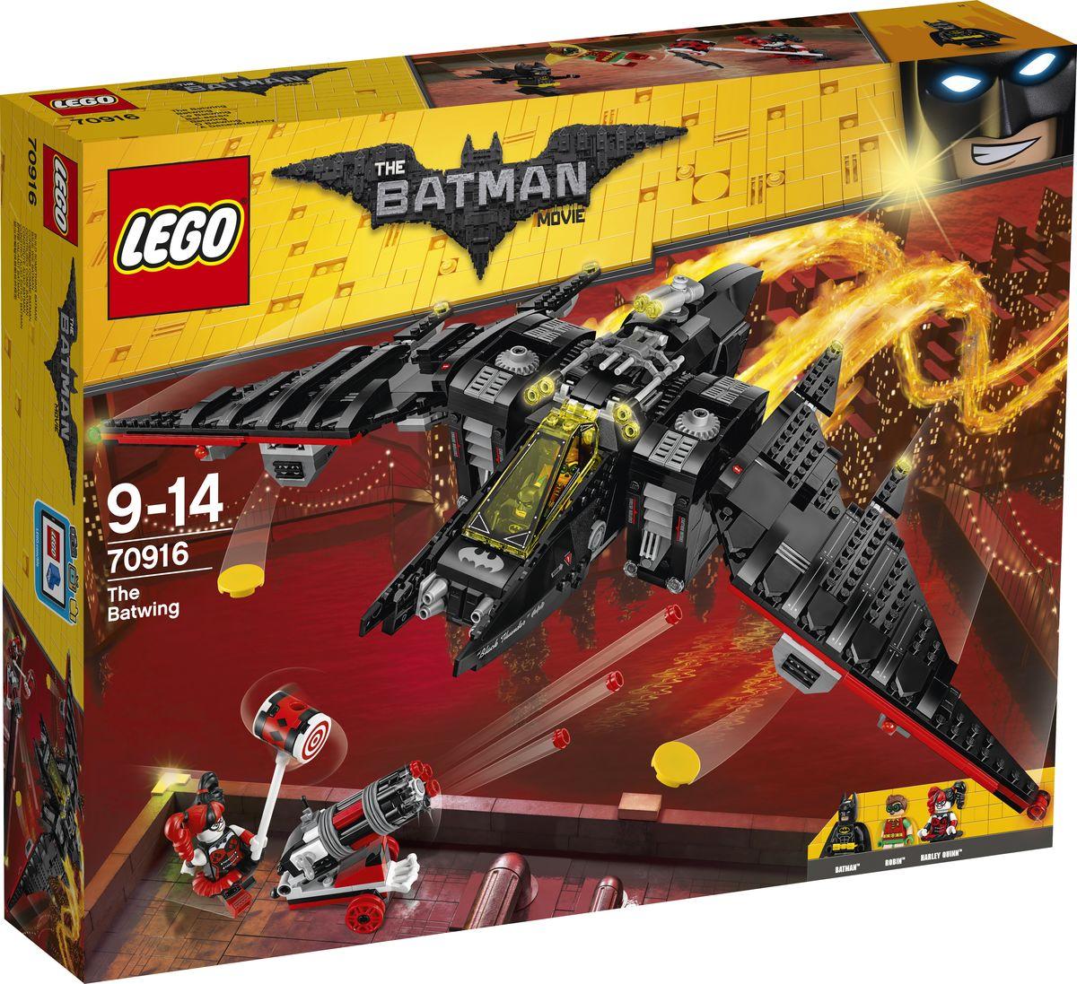 LEGO Batman Movie 70916 Бэтмолет Конструктор
